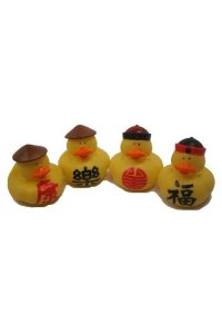 Fun Express One Dozen (12) Rubber Ducky Chinese Ducks Party Favors
