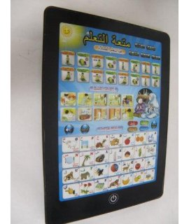 0828 Learning Quran Machine for Children Islamic Toys Remadan Gift Learning